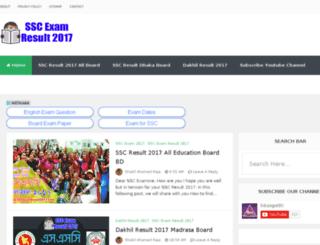 sscexamresult2017.com screenshot
