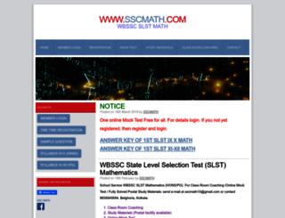 sscmath.com screenshot