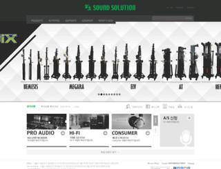 sscom.com screenshot