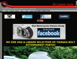 sscustom.startlogic.com screenshot