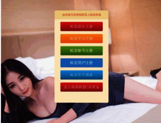 ssdapt.com screenshot