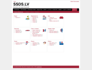 ssds.lv screenshot