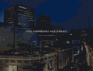 ssg.co.kr screenshot