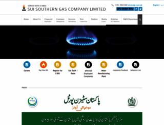 ssgc.com.pk screenshot