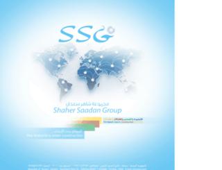 ssgye.com screenshot