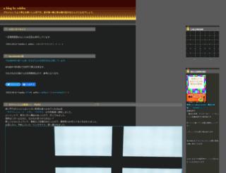 sshiba.jugem.cc screenshot