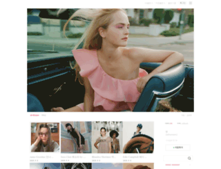 sshoroom.blog.me screenshot