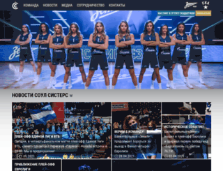 ssisters.ru screenshot