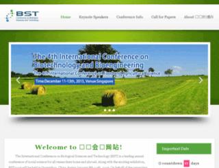 ssit2016.org screenshot
