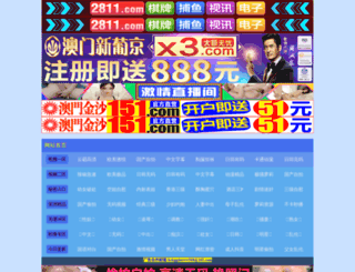 ssjfbx.com screenshot