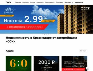 sskuban.ru screenshot