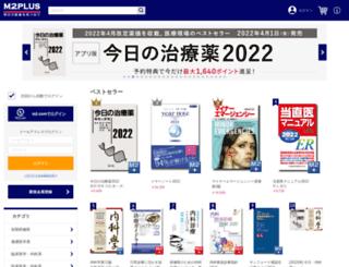 ssl.m2plus.com screenshot