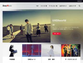 ssl.sme.co.jp screenshot
