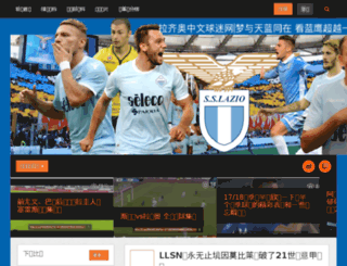 sslazio.cn screenshot