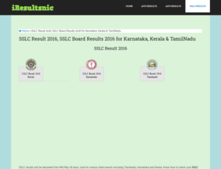 sslc.iresultsnic.in screenshot
