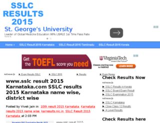 sslcresults2015.co.in screenshot