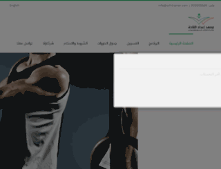 ssli-trainer.com screenshot