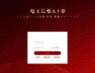 sslibrary.com screenshot