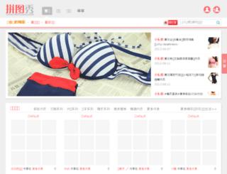 ssmeitu.com screenshot