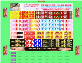 ssmoban.com screenshot