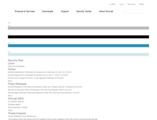 sso.ahnlab.com screenshot