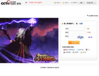 sso.ledugame.com screenshot