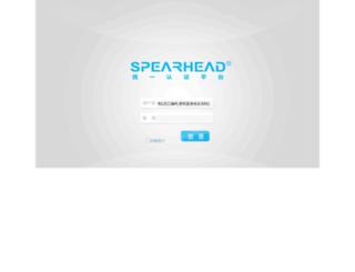 sso.spearhead.com.cn screenshot