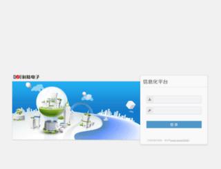 sso.szclou.com screenshot
