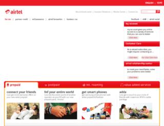 sso.waridtel.com.bd screenshot