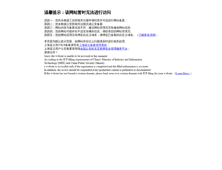 ssorl.gamefy.cn screenshot