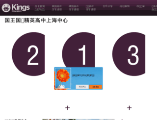 sspu-usa.org screenshot
