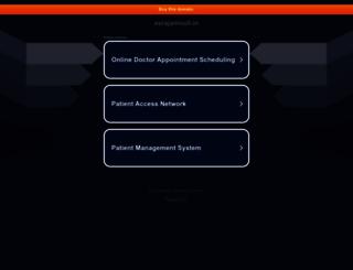 ssrajamouli.in screenshot