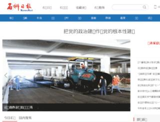ssrb.com.cn screenshot