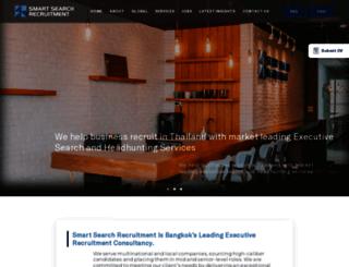 ssrecruitment.com screenshot