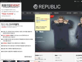 ssrepublic.kr screenshot