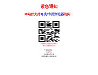 sss568.com screenshot