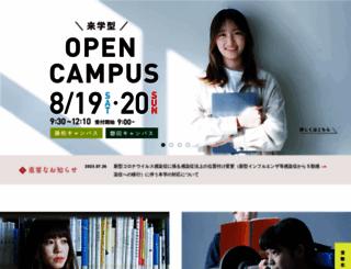 ssu.ac.jp screenshot