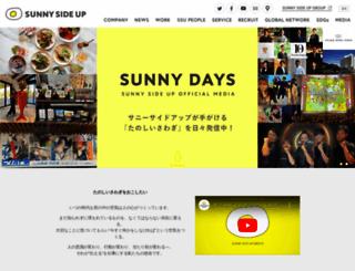 ssu.co.jp screenshot