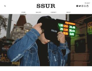 ssur.com screenshot