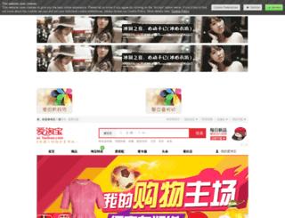 ssurprise.jimdo.com screenshot