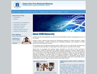 ssvbuniversity.com screenshot