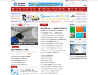 ssxjd.com screenshot