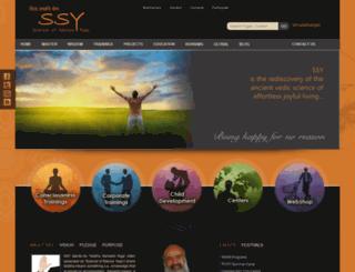 ssy.co.in screenshot