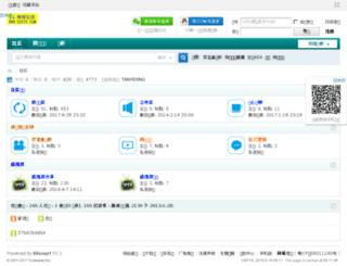 ssyyy.com screenshot