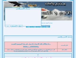 st-go-pk.get-forum.net screenshot