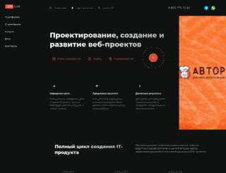st-lt.ru screenshot