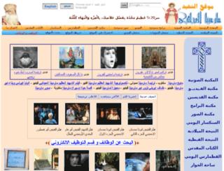 st-mina.com screenshot