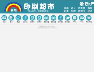st-print.com screenshot