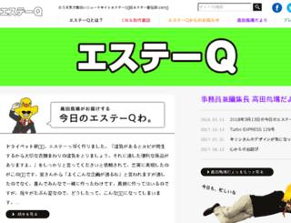 st-sendenbu.com screenshot
