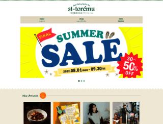 st-toremu.crafttown.jp screenshot